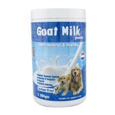 Fido Goat Milk Powder 500gm - Dog Milk By Df Pet Grocery.