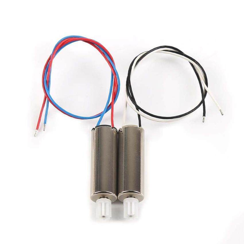 For JJRC H37 RC Quadcopter Motor With Gear Drone Accessories Drone Spare Part