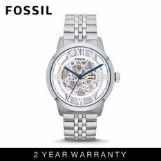Authentic FOSSIL FS5345 Men's Townsman Chronograph Blue Stainless Steel WatchMYR488. MYR 489