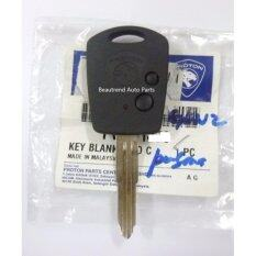 Gen 2 Persona Blank Key Original By Beautrend Auto Parts.