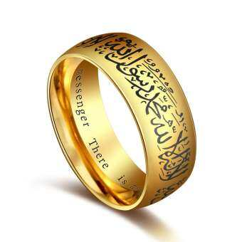 Gold Plated Stainless Steel Islam Six Words of Mantra Ring-