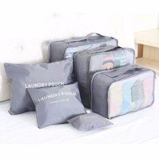 GoTravel 7005 Korean Multifunction Set 6 in 1 Clothes Storage Travel Luggage Organizer Bag (Grey