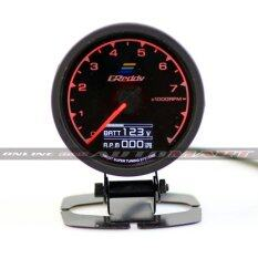 Greddy Rpm Multi D/a Dauge 7 Colour Display Universal Fit + Battery Volts By Online Car Accessories.