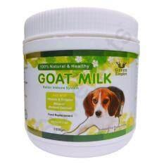 Green Empire Puppy & Dog Goat Milk Powder - (250g) By Happy Pets.