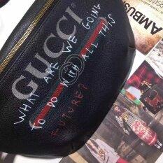 034bc7ebe Gucci Coco Capitan Logo Belt Bag Black