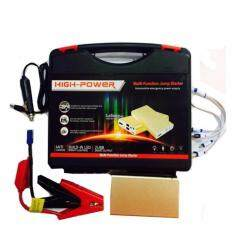 High Power Multi Function Jump Starter 10000 Mah By Autonityez Cart.