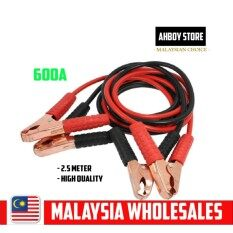 High Quality Emergency Car Jump Start Cable Booster Heavy Duty Jumper Cable 2.5m 600a By Ahboy Store.