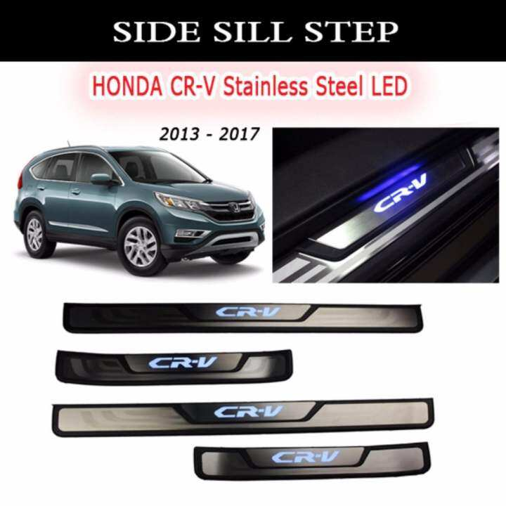 Honda Crv 2013 2017 Stainless Steel Led Door Side Sill