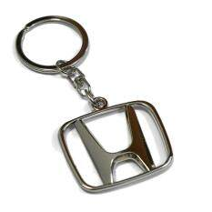 Key Chains Buy Key Chains At Best Price In Malaysia Www Lazada