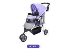Ibiyaya dog strollers price in Malaysia - Best Ibiyaya dog strollers