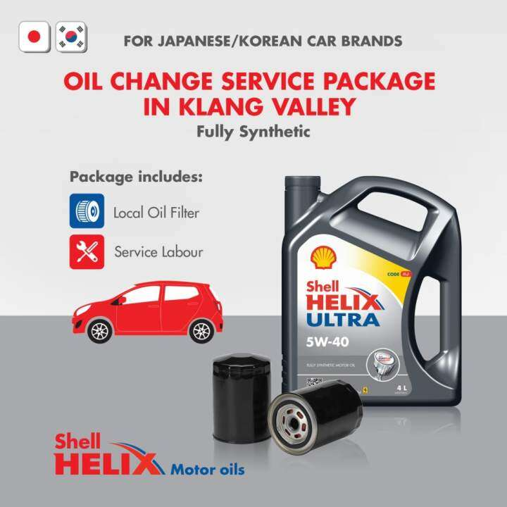Jap/Korean Car - Fully Synthetic Shell Helix Ultra SN 5W-40 (4L) Engine Oil Change Service Package (Klang Valley)