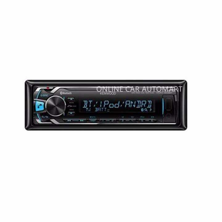 Kenwood Kmm 303bt Digital Media Receiver With Bluetooth