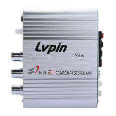 lanyasy Super Bass Mini Car Stereo Amplifier Booster For 12V Vehicles Motorcycle Boat, Silver