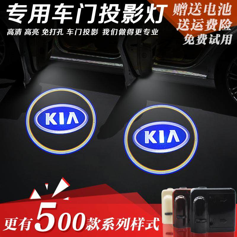 Sale Led Emblem Laser Lamp Ghost Shadow Logo Projector Led Car Door Light For Kia Logo Blue Fit For Kia K3 K5 Intl