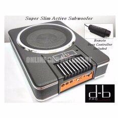 Leon Db Pro Audio 8 Inch Super Bass Rms80w Active Subwoofer Class D Amp By Online Car Automart.