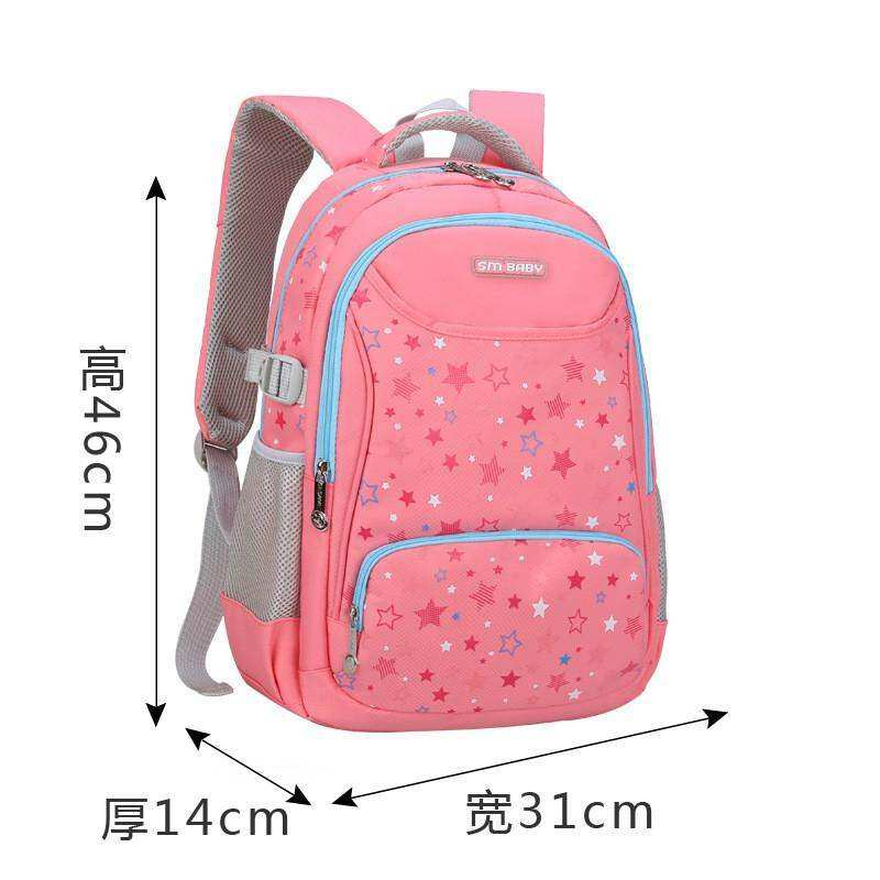 Light Weight Backpack Schoolbag Children School Backpack Boys and Girls School Bags For Primary Students Junior Students