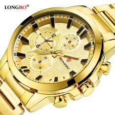 RISTOS Fashion Luxury Sport Army Military Stainless Gold Color Stainless Steel Strap Japan Quartz Watch 80225 Malaysia