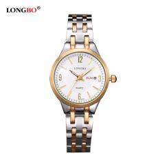 RISTOS Luxury Classic Casual Metal Strap Business Thin Watches Japan Quartz Fashion Watch With Date And Calendar (Women) 80084 Malaysia