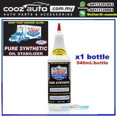 Lucas High Performance Pure Synthetic Oil Additive Stabilizer (946ml)