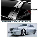 MERCEDES E CLASS W210 95-02  Chrome Rear Light Trim
