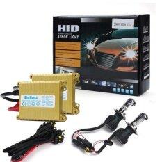 MYR 190. MHS 12V 55W Slim H4 12000K Xenon Hid Bulb + Ballast Conversion Set ...