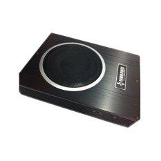 Mohawk Mas10 Silver 10inch Active Subwoofer By Online Car Automart.
