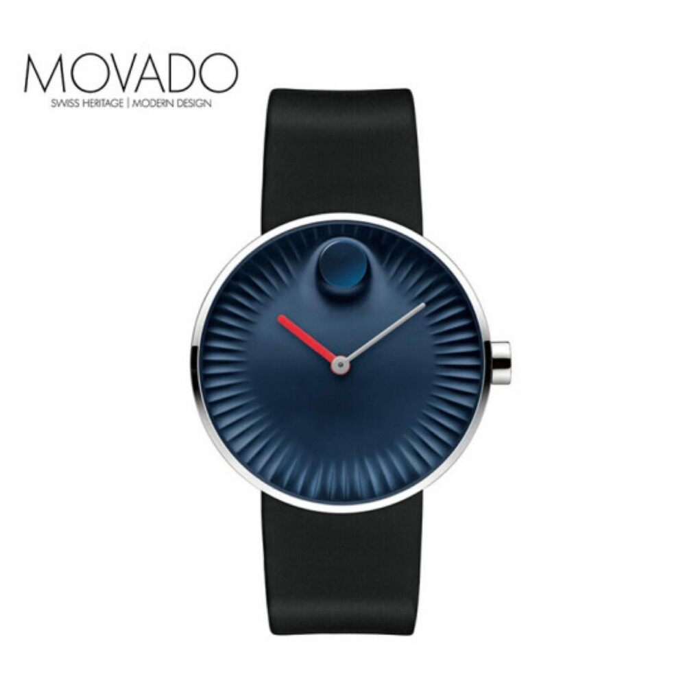 0111c8566743d Movado Watches Swiss Series Men s Leisure Quartz Watch MFT40