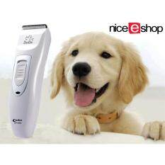 【Global Express Delivery+Free shipping】niceEshop Codos KP-3000 Dog Cat Pet