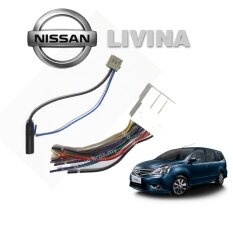 Nissan Livina Oem Plug And Play Socket Cable Player Socket + Antenna Socket By Car Online Automart.