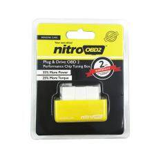 Nitroobd2 Chip Tuning Box Nitro Obd2 Plug And Drive For Benzine Cars Yellow By Kwok.