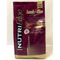 Nutriedge Lamb & Rice 6.8kg By One Stop Petz Centre.