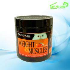 Ocean Kiss Weight & Muscles Salmon (cat) 120g By My Pet Zone.