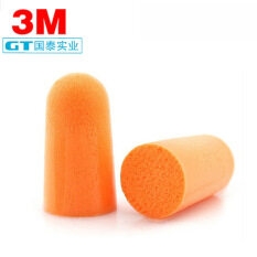 c60cbc9a5d3 Official Product 1100- 10 Pairs High-quality Science Soft Foam Ear Plugs  Tapered Travel