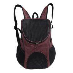 Outdoor Pet Cat Dog Backpack Travel Double Shoulder Bag(coffee) By Highfly.