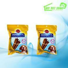 Pedigree Dentastix Medium (dog) 344g X 2 By My Pet Zone.
