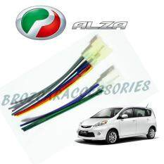 Perodua Alza Oem Plug And Play Socket Cable Player Socket By Car Online Automart.