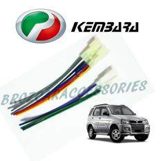 Perodua Kembara Oem Plug And Play Socket Cable Player Socket By Car Online Automart.