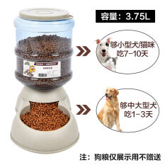 Pet Combined Automatic Feeder + Water Fountain Dog Cat Water Feeder Dog Food Basin Bowl Large, Self- By Taobao Collection.