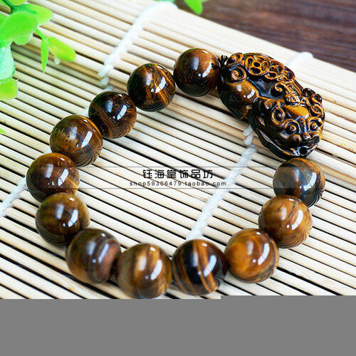 Buy Prosperous Wealth Natural Tiger Jing Stone Pi Xiu Bracelet Men And Women S Tiger Eye Men S Bracelet Intl On China