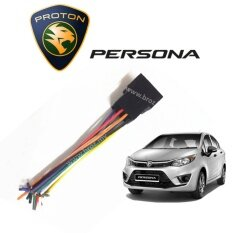 Proton Persona 2016 - Oem Plug And Play Socket Cable Player Socket By Car Online Automart.