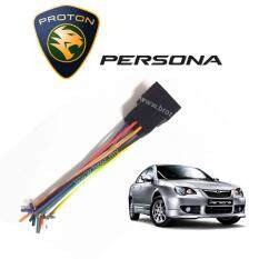 Proton Persona Oem Plug And Play Socket Cable Player Socket By Car Online Automart.