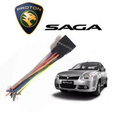Proton Saga Blm / Flx Oem Plug And Play Socket Cable Player Socket By Car Online Automart.