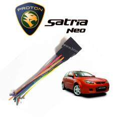 Proton Satria Neo Oem Plug And Play Socket Cable Player Socket By Car Online Automart.