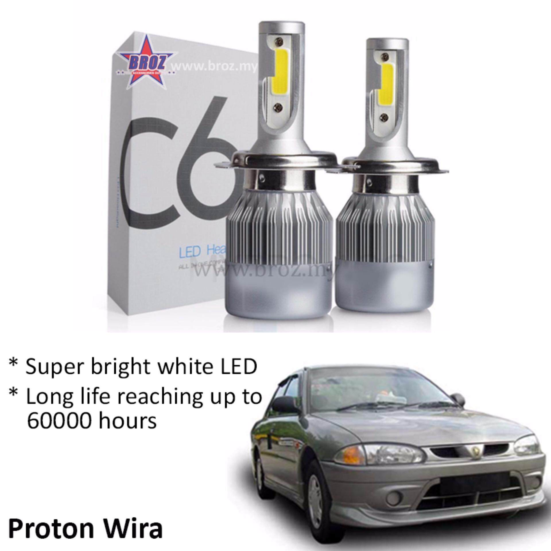 Sell Dp Wira Led Cheapest Best Quality My Store Wiring Lampu Tl Myr 49