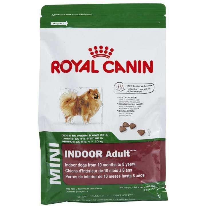 Buy Royal Canin Dog Food Price