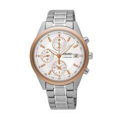 Seiko - Buy Seiko at Best Price in Malaysia  d49c0215d1