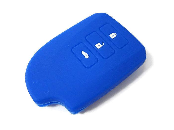 Toyota Vios 2014-2018 Keyless Remote Silicone Car Key Cover Case (Dark Blue)