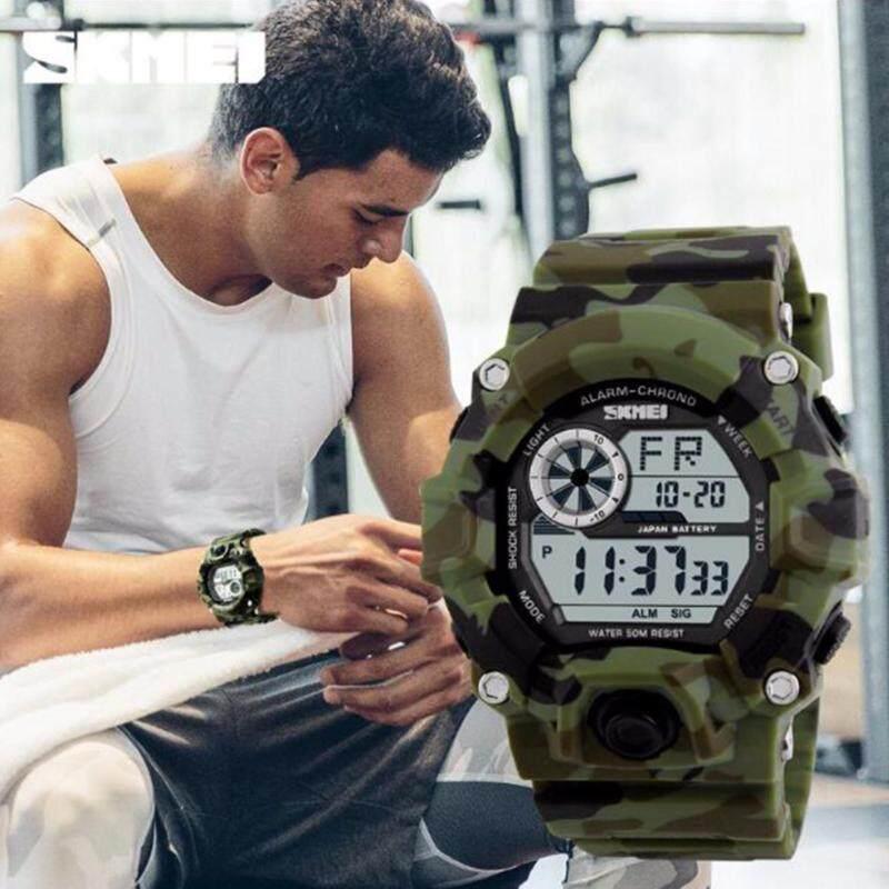 SKMEI 1019 Mens Military Fashion LED Digital Sports Watch (Army Green) Malaysia