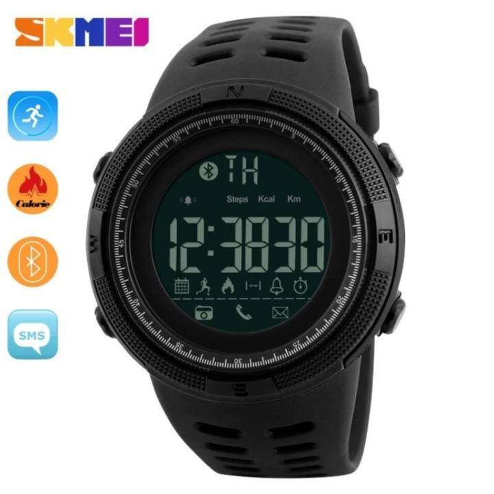 SKMEI 1250 Men Smart Watch Bluetooth Pedometer Calories Chronograph Fashion Outdoor Sport  Backlight Waterproof Man Wristwatches Black