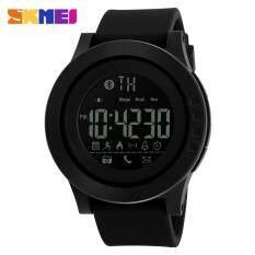 SKMEI 1255 Mens Waterproof Electronic Watch Calorie Step Bluetooth Watch Black Malaysia